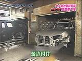 Asahi_6