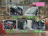 Asahi_7