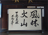 Katunuma_8