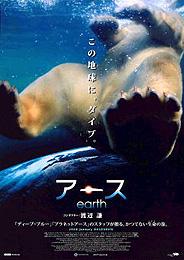 Earth_s
