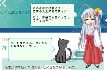 Nekohime_1_2