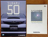 Subaru50_1