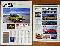 Subaru50_4