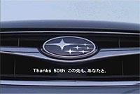 Subaru50_5