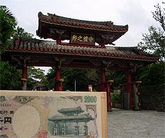 Okinawa_09