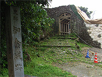 Okinawa_12