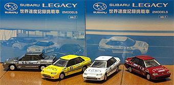 Legacy_2
