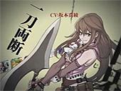 Anime_33_2