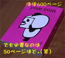 Yomyom