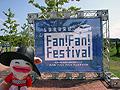 Fanfan_2