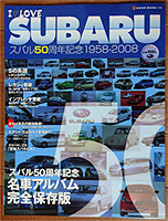 I_l_subaru_2