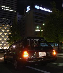 Subaru_bill