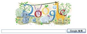 Google_2009