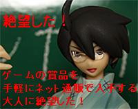 Itoshiki_02_2