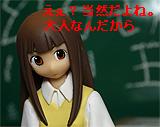 Itoshiki_03