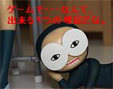 Itoshiki_04