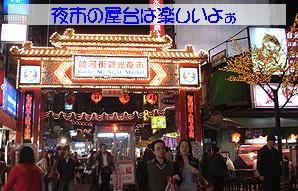 Taipei_01