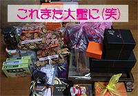 Taipei_03