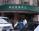 Taipei_09