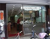 Taipei_11