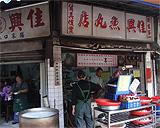 Taipei_18