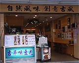 Taipei_20