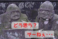 Kawagoe_08_2