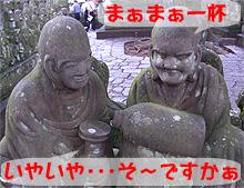 Kawagoe_09