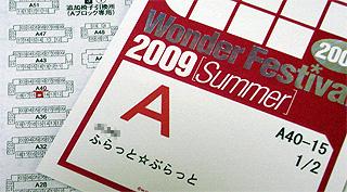 Wf2009s