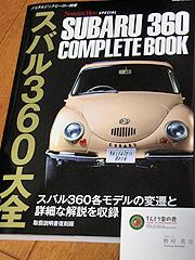 360book