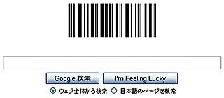 Barcode09
