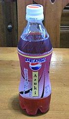Pepsi_azuki