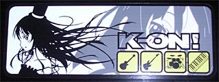 Kon_1