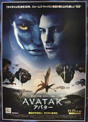 Avatar_1