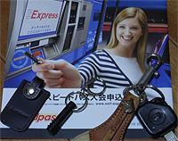 Express_3