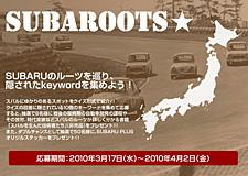 Subaroots
