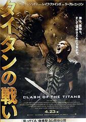 Titans_2