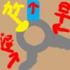 Mori_16_2