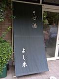 Yoshiki_1_2
