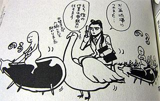 Okuribi_2