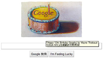 Google_12