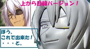 Kansuke_03