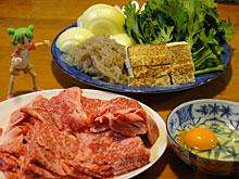 Sukiyaki_1