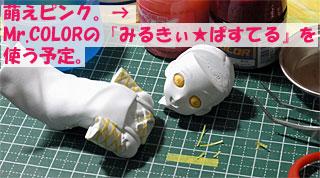 Tsukumo_15_2