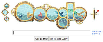 Google20110208_1s