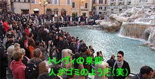 Roma_2