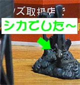 Sui_dou_15_3