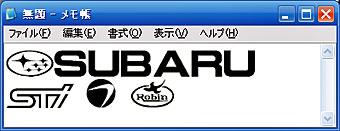 Subaru_font02
