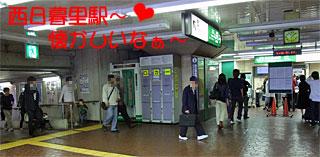 Mokei_juku_1