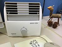 Desk_fan